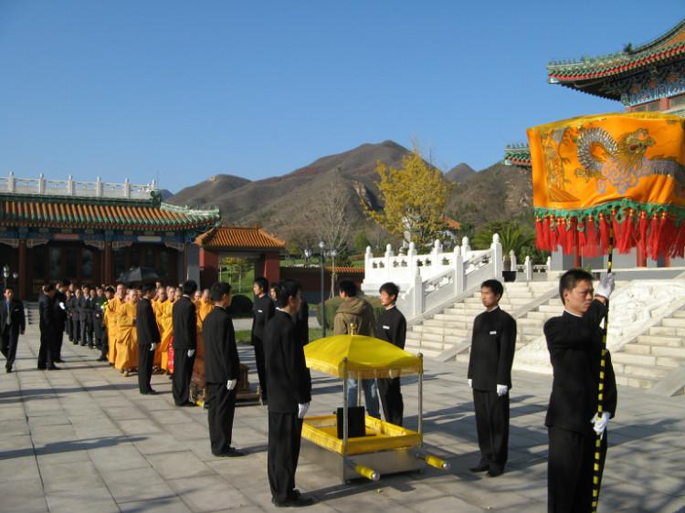 天寿陵园安葬仪式