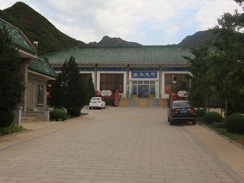 德陵业务大厅
