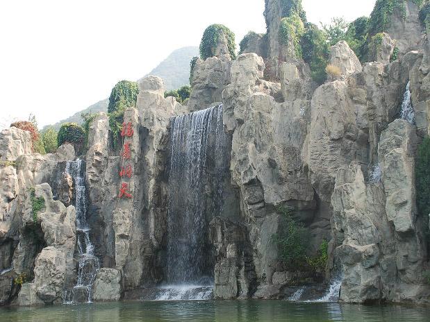 4墓区景观
