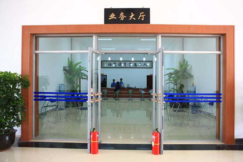 9业务大厅
