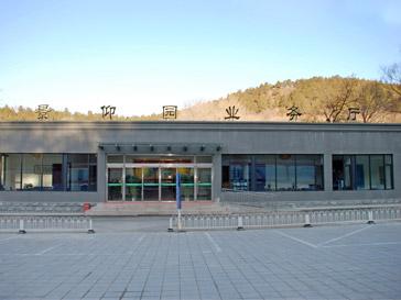 10业务大厅