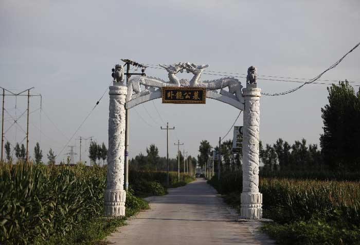 2陵园正门