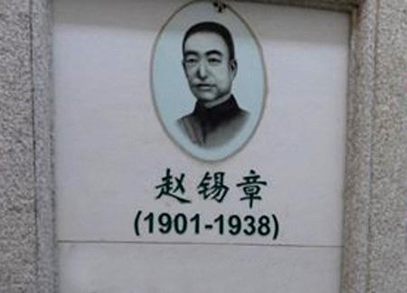 """""""抗战时期,开国上将王震带着棺材,这位国军名将则带着寿衣"""